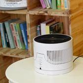 循環扇日本空氣渦輪對流電風扇家用靜音桌面小型台式「Chic七色堇」igo