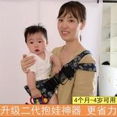 輕便嬰兒背帶前抱式溜娃初生新生寶寶外出抱娃神器簡易背巾 【快速出貨】