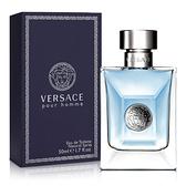 Versace 凡賽斯 經典男性淡香水(50ml)【ZZshopping購物網】