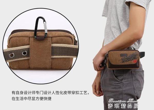 手機包男腰包穿皮帶6寸老人機腰間手機套橫款掛腰包男帆布包  麥琪精品屋