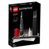 LEGO 樂高 Architecture Chicago 21033 Skyline Building Blocks Set
