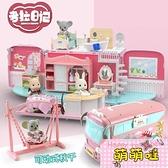 玩具女孩過家家2變形巴士車3-6歲小伶公主女童娃娃屋兒童生日禮物【萌萌噠】