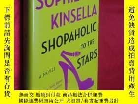 二手書博民逛書店Shopaholic罕見to the Stars (硬精裝) 【