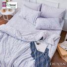 【DU】奧地利天絲枕頭套 ( 1入 ) -  珀西拉恩