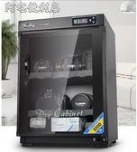 惠通相機防潮箱干燥箱大號攝影器材單反鏡頭收納防潮柜電子吸濕卡 阿宅便利店 YJT