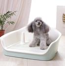 寵物廁所 狗狗廁所便盆寵物狗廁所大小便拉便神器狗尿盆大號中型大型犬【快速出貨八折下殺】