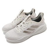 adidas 慢跑鞋 Fluidflow 米白 灰 女鞋 基本款 運動鞋 【ACS】 EG3674