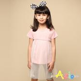 Azio 女童 上衣 雙層網紗造型棉質短袖上衣(粉) Azio Kids 美國派 童裝