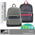 FX CREATIONS 後背包 FTX賽車包系列 賽車包68款(小) 筆電雙肩包 FTX69768A 得意時袋