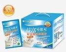 益富_易能充_低蛋白營養品(未洗腎適用配方) 45g 30包