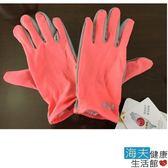 HOII授權 SunSoul后益 防曬 涼感 手套-紅