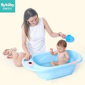 嬰兒浴盆寶寶洗澡盆可坐躺新生兒用品小孩兒童浴桶大號加厚【全館免運】