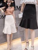 魚尾裙 高腰半身裙百搭包臀裙一步裙長裙女荷葉邊魚尾裙a字裙  米菲良品