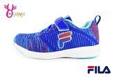 FILA 運動鞋 男童 中大童 針織 透氣 慢跑鞋O7643#藍橘◆OSOME奧森童鞋