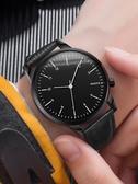 手錶手錶男學生防水韓版簡約氣質全自動非機械個性潮流ins原宿風女表 非凡小鋪