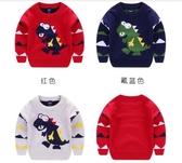 男童毛衣套頭春秋款2019新款紅色毛衣潮韓版洋氣兒童寶寶針織衫 雙12