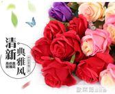 裝飾花 假花仿真花落地花塑料花 幹花花束玫瑰花花瓶客廳家居擺件裝飾品  全館免運 IGO