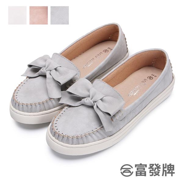 【富發牌】甜美風蝴蝶結莫卡辛休閒鞋-白/灰/粉  1BA79