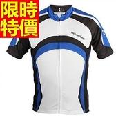 自行車衣 男款單車服-(單上衣)春夏季排汗速降短袖3色65f33【時尚巴黎】