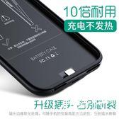 行動電源-背夾電池蘋果專用超薄手機殼移動電源