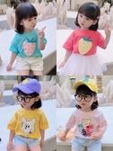 純棉兒童卡通t恤寶寶短袖上衣童裝女童純色中小童韓2020夏裝新款 歐歐