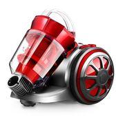 吸塵器家用超靜音手持地毯除螨小型迷你大功率無耗材吸塵機 igo爾碩數位3c