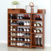 多層鞋櫃家用多層防塵小鞋架經濟型門口鞋柜  創想數位igo