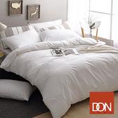 單人三件式200織精梳純棉被套床包組【DON 極簡生活-晨光白】