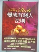 【書寶二手書T8/投資_KNV】變成有錢人法則_曾明鈺, 華勒斯瓦特