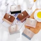 2019新款時尚簡約小錢包女短款折疊學生卡包一體短夾包TA9843【極致男人】