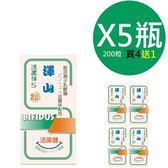 澤山 活菌體S 嚼式鬆錠 200粒 買4送1共5盒 ◤限時7折◢ 益生菌