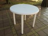 Brother Club~兄弟牌歐式風情~白色塑膠圓桌(90cm)~物美價廉~居家庭院休閒必備!!