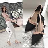 跟鞋5-8cm 細跟6cm尖頭韓版百搭裸色甜美絨面貓跟單鞋 薇薇家飾