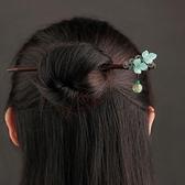 髮簪 髮簪古風盤髮簪子中國風步搖簡約現代日常木簪流蘇旗袍一字素簪女 夏洛特