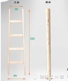 實木長梯子/直梯裝修長木梯/戶外實木登高梯上下鋪爬梯幼兒園木梯 創時代3c館 YJT