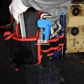 電工腰包男包牛津布加厚防水絕緣膠帶充電鑽包多功能工具包腰插包 易家樂