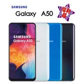 【福利品】SAMSUNG Galaxy A50 6GB/128GB 6.4吋 外觀近全新_贈玻璃貼+保護殼