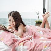 空調毯  夏天法蘭絨毛毯子薄空調毯午睡被子夏季單人雙人床單法蘭絨小蓋毯 夢藝家