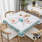 桌布防水防燙防油免洗北歐餐桌布家用pvc塑料正方形【古怪舍】