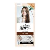 Liese莉婕 泡沫染髮劑-巧克力棕色 【康是美】