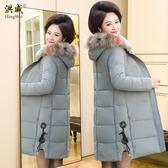 新款中老年棉衣女中長款中年媽媽冬裝洋氣外套羽絨棉服