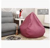 創意個性可愛懶人豆袋單雙人懶人小沙發臥室榻榻米懶人椅(90*90cm)