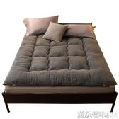 床墊軟墊加厚棉床褥家用墊被褥子學生宿舍單人租房專用地鋪睡墊子 小城驛站