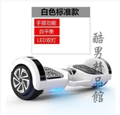 兒童平衡車電動平行車7寸10寸成人越野雙輪代步車小孩學生男孩。 浪漫西街