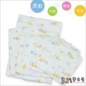 紗布巾浴巾手帕口水巾 8件組-日本高密度雙層寶寶沐浴巾-321寶貝屋