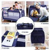 可折疊嬰兒床多功能便攜式游戲床寶寶bb床搖籃床帶滾輪尿布換衣台 mks免運