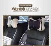 汽車頭枕頸枕記憶棉四季車用枕頭護頸靠枕卡通文藝創意車飾促銷大降價!
