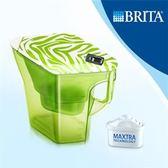 [淨園] 德國 BRITA Navelia  2.3L 若薇亞型濾水壺(探險綠)【內含一支濾芯】-壺身配有水量刻度