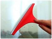 【玻璃刮刀】清潔玻璃刮水器 洗車刮水刀 鏡面清潔器 玻璃擦 擦窗器 水漬