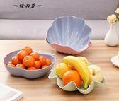 3個裝小麥桿堅果盤水果盤家用大號創意茶幾果盤瓜子盤糖果盤子【櫻花本鋪】